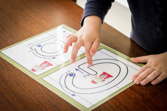 Preschool Letter of the Week G Play Dough Mats
