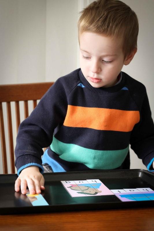 Preschool Letter H CVC picture puzzles