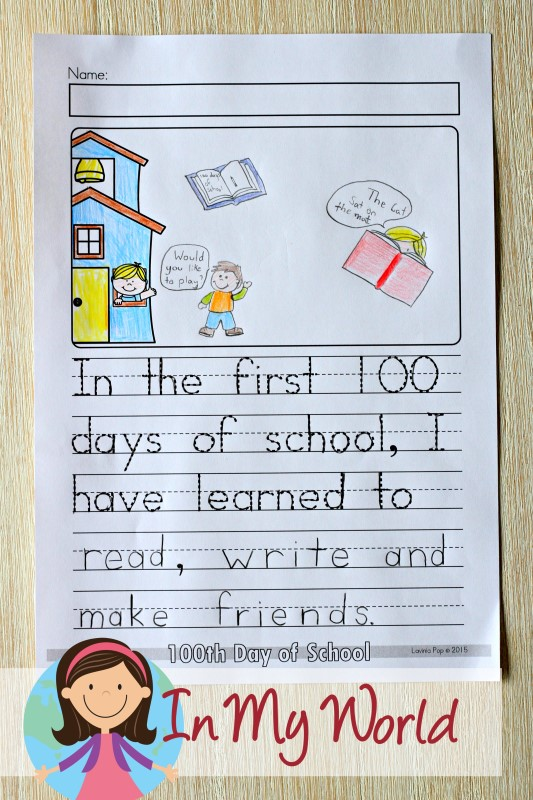 100th Day of School Worksheets and Activities. Writing prompt.